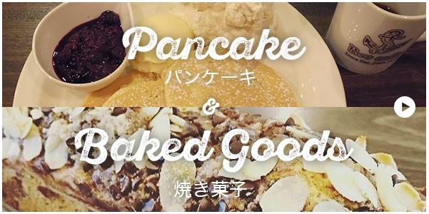 Pancake&Baked Goods